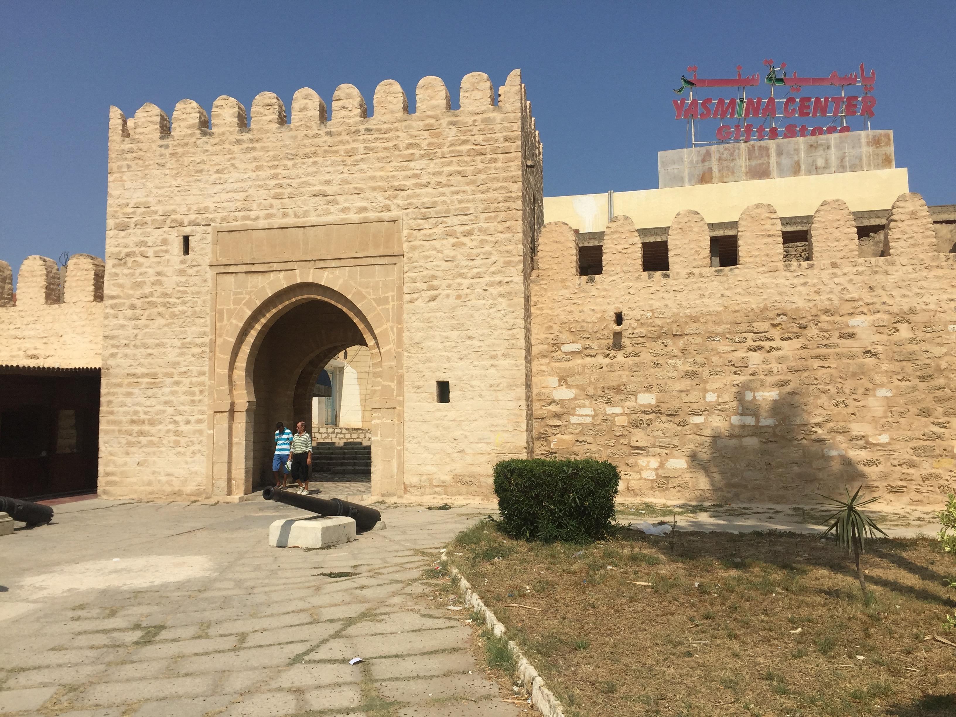 Tor zur Medina